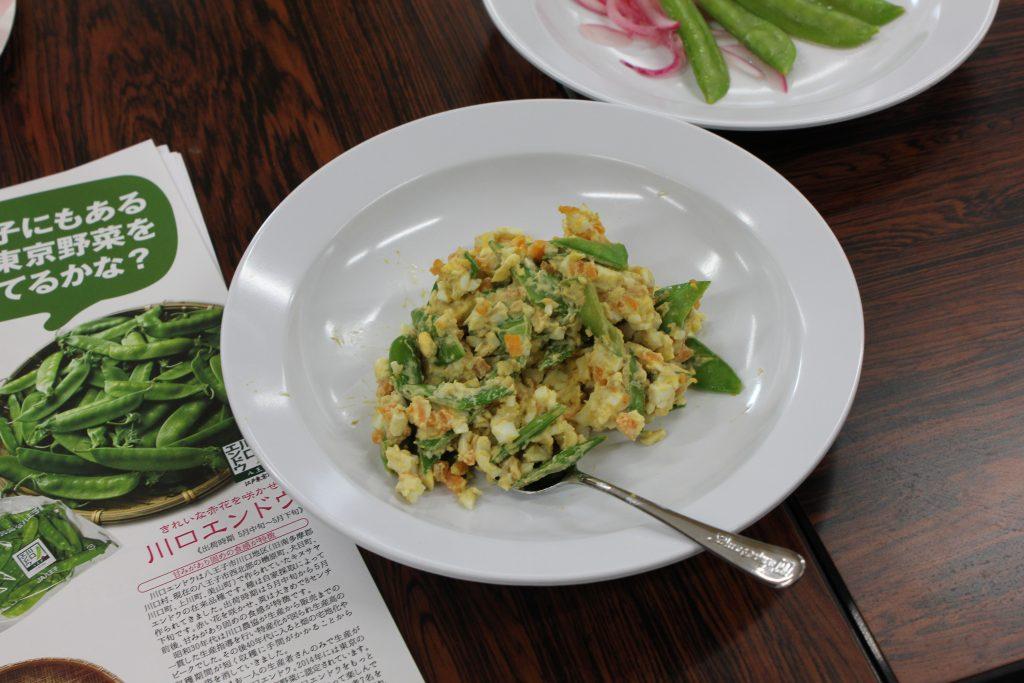 川口エンドウと卵の彩りサラダ