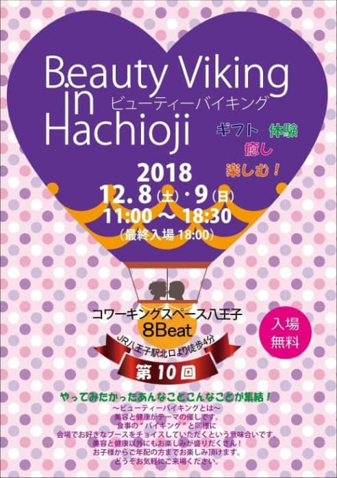 beauty-viking in Hachioji 2018