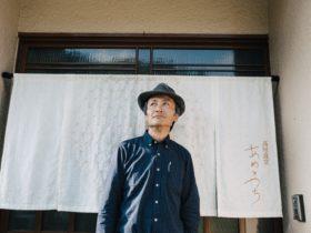 入り口に立つ石川敏之さん