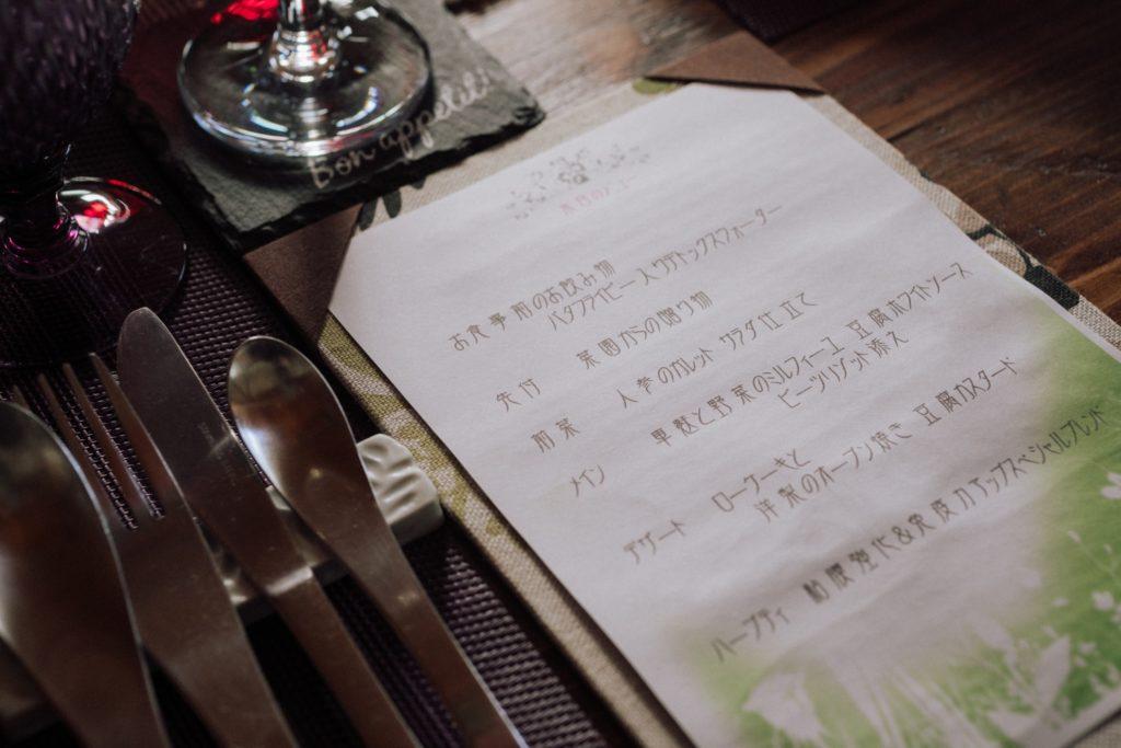 ハレノヒ食堂 本日のメニュー
